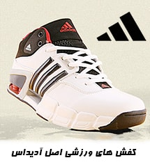 iraddidas-shoes