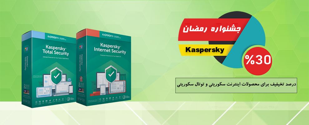 2-Kaspersky Ramazan Festival
