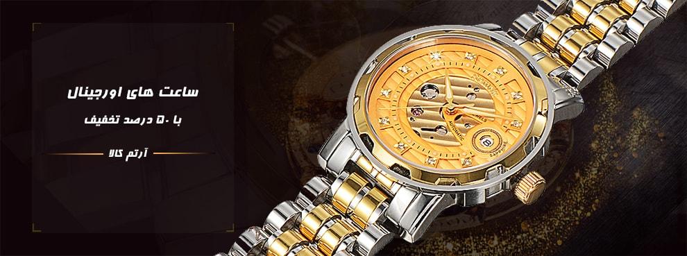 Cheap-wrist-watches