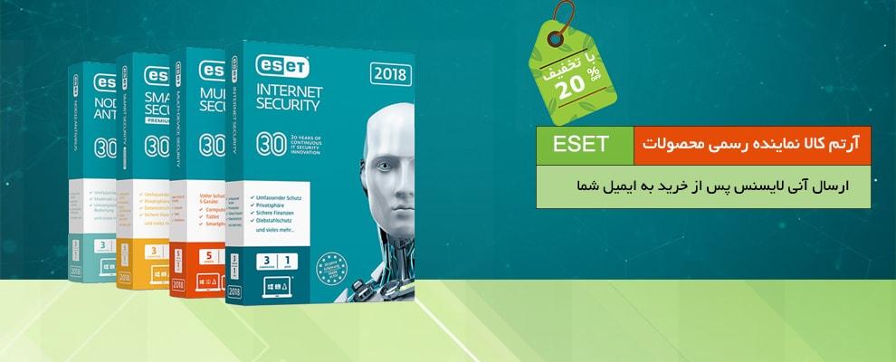 ESET Official Reseller
