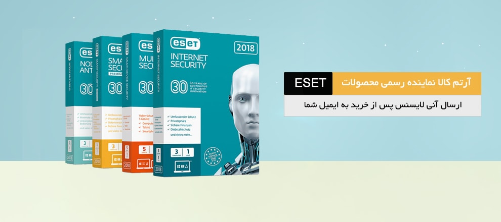 ESET Official Reseller