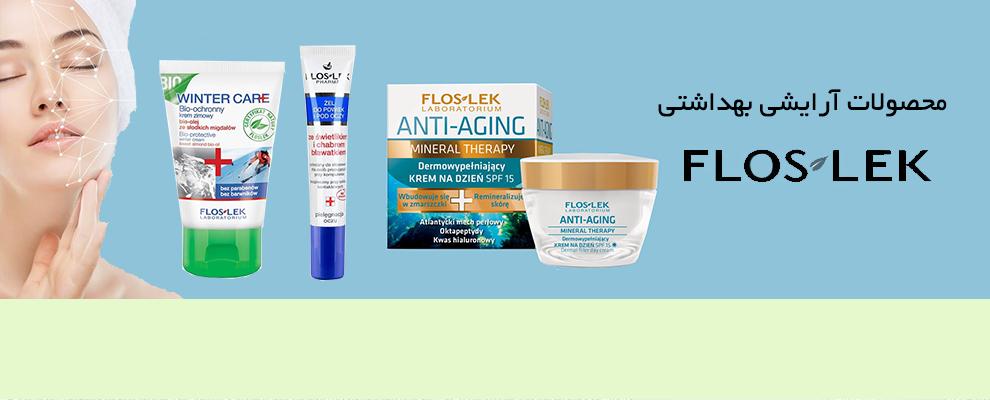 FlosLeK-Product