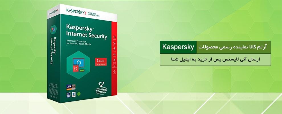1-Kaspersky Official Reseller