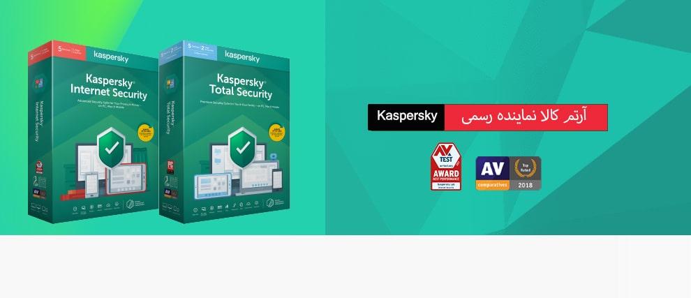 1-Kaspersky-Noroze99