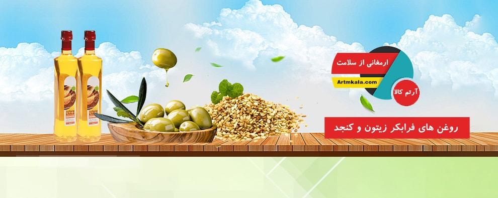 a-olive-sesame-oil-1