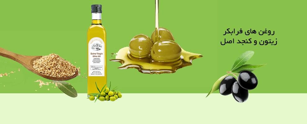 a-olive-sesame-oil