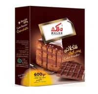 پودر کیک شکلاتی 600 گرمی