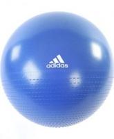 توپ تناسب اندام Gym Ball ادیداس سایز 75cm
