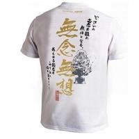 تی شرت ورزشی آدیداس مدل Adits001-CS8