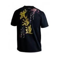 تی شرت ورزشی آدیداس مدل AdiTS001-CS1