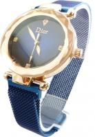 ساعت مچی عقربه ای زنانه بند مگنتی Dior