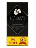 خمیر دندان زغالی آرپی مدل RP Charcoal بسته 2 عددی